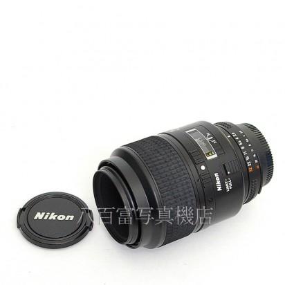 【中古】 ニコン AF Micro Nikkor 105mm F2.8D Nikon / マイクロニッコール 中古レンズ 28239【カメラの八百富】【カメラ】【レンズ】