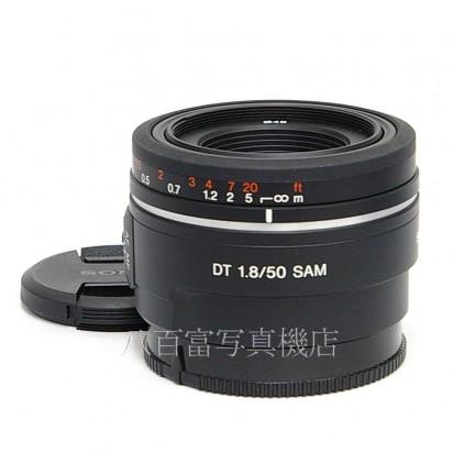 【中古】 ソニー DT 50mm F1.8 SAM αシリーズ SONY 中古レンズ K3237【カメラの八百富】【カメラ】【レンズ】