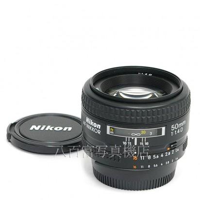 【中古】 ニコン AF Nikkor 50mm F1.4D Nikon ニッコール 中古レンズ 28412【カメラの八百富】【カメラ】【レンズ】