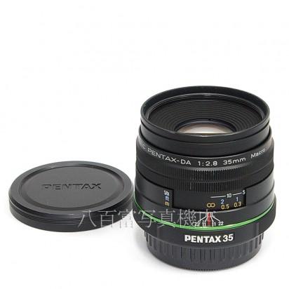 【中古】 SMC ペンタックス DA 35mm F2.8 Macro Limited ブラック PENTAX マクロ 中古レンズ 28444【カメラの八百富】【カメラ】【レンズ】