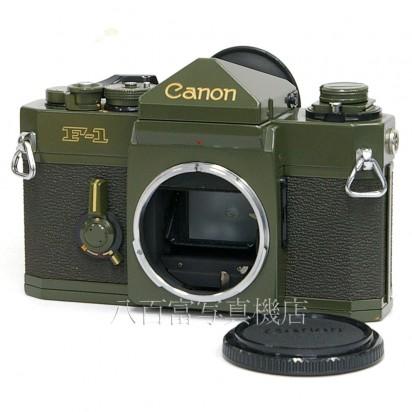 【中古】 キヤノン F-1 オリーブ ボディ Canon 中古カメラ 28524【カメラの八百富】【カメラ】【レンズ】