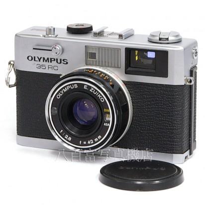 【中古】 オリンパス 35 RC OLYMPUS 中古カメラ 28579【カメラの八百富】【カメラ】【レンズ】