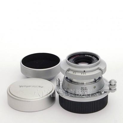 【中古】 フォクトレンダー HELIAR 記念 50mm F3.5 ライカLマウント  Voigtlander ヘリアー 中古レンズ 28957【カメラの八百富】【カメラ】【レンズ】
