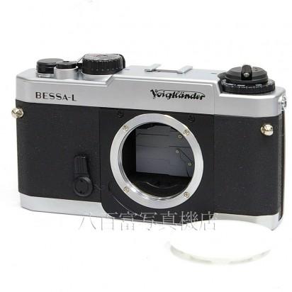 【中古】 フォクトレンダー ベッサ L シルバー ボディ BESSA-L 中古カメラ 29190【カメラの八百富】【カメラ】【レンズ】
