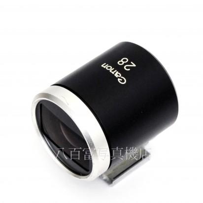 【中古】 Canon 28mm ビューファインダー 型 パララックス補正機構付 キヤノン view finder 中古アクセサリー 29569【カメラの八百富】【カメラ】【レンズ】