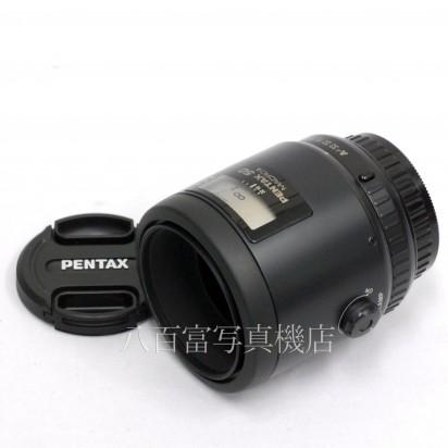 【中古】 smc ペンタックス FA 50mm F2.8 マクロ 中古レンズ 30638【カメラの八百富】【カメラ】【レンズ】