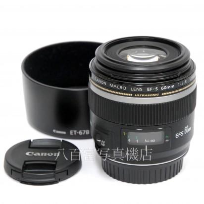 【中古】 キヤノン EF-S 60mm F2.8 MACRO USM Canon 中古レンズ 31017【カメラの八百富】【カメラ】【レンズ】