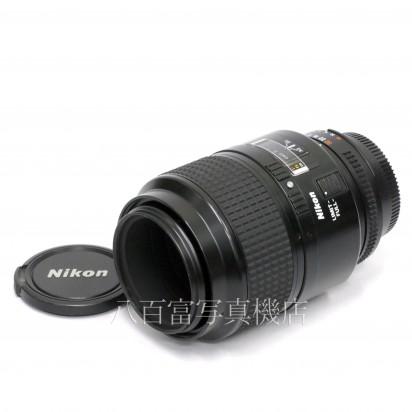 【中古】 ニコン AF Micro Nikkor 105mm F2.8D Nikon / マイクロニッコール 中古レンズ 31003【カメラの八百富】【カメラ】【レンズ】