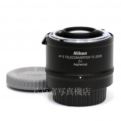 【中古】 ニコン AF-S TELE CONVERTER TC-20E III Nikon 中古レンズ 31189【カメラの八百富】【カメラ】【レンズ】