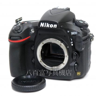 【中古】 ニコン D810 ボディ Nikon 中古カメラ 31336【カメラの八百富】【カメラ】【レンズ】