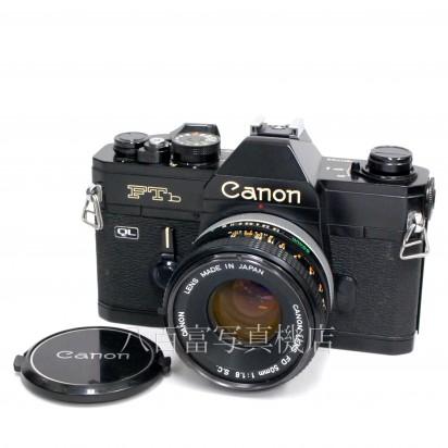 【中古】 キヤノン New FTb ブラック FD50mm F1.8 セット Canon 中古カメラ 31842【カメラの八百富】【カメラ】【レンズ】