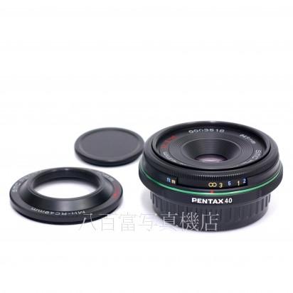 【中古】 SMC ペンタックス DA 40mm F2.8 Limited ブラック PENTAX 中古レンズ 32006【カメラの八百富】【カメラ】【レンズ】
