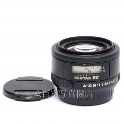 【中古】 SMC ペンタックス FA 50mm F1.4 PENTAX 中古レンズ 29783【カメラの八百富】【カメラ】【レンズ】