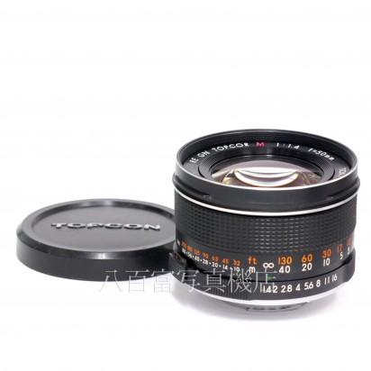 【中古】 TOPCON RE GN TOPCOR M 50mm F1.4 ブラック TOPCON トプコン トプコール 中古レンズ 32369【カメラの八百富】【カメラ】【レンズ】
