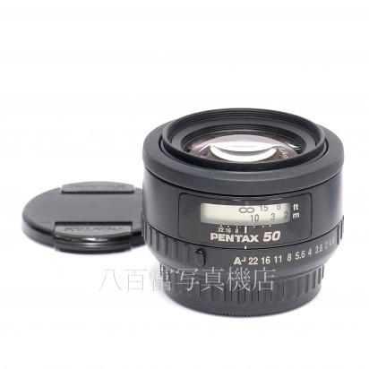 【中古】 SMC ペンタックス FA 50mm F1.4 PENTAX 中古レンズ 32160【カメラの八百富】【カメラ】【レンズ】