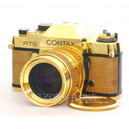 【中古】 コンタックス RTS ゴールド プラナー50mm F1.4セット CONTAX 中古カメラ 32390【カメラの八百富】【カメラ】【レンズ】