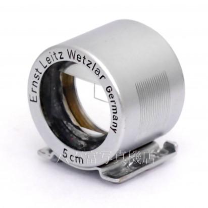 【中古】 ライカ ライツ 5cm ファインダー (SBOOI)クローム タイプ Leitz 中古アクセサリー【カメラの八百富】【カメラ】【レンズ】