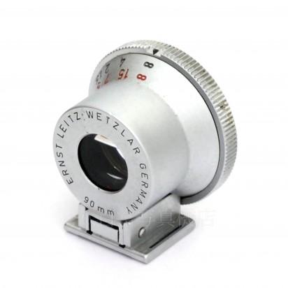 【中古】 ライカ ライツ 90mm ファインダー (SGVOO) パララックス補正機構付 Leica Leitz 中古アクセサリー 15490【カメラの八百富】【カメラ】【レンズ】