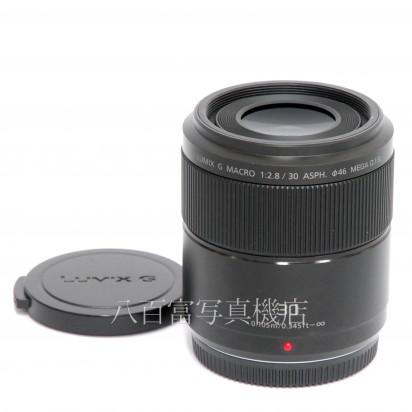 【中古】 パナソニック LUMIX G MACRO 30mm F2.8 ASPH./MEGA O.I.S. ブラック Panasonic マクロ H-HS030 中古レンズ 32867【カメラの八百富】【カメラ】【レンズ】