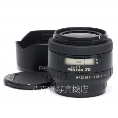 【中古】 SMC ペンタックス FA 35mm F2 AL PENTAX 中古レンズ 32897【カメラの八百富】【カメラ】【レンズ】