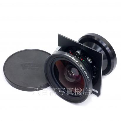 【中古】 シュナイダー スーパーアンギュロン 90mm F5.6 XL 110° / Schneider SUPER ANGULON 中古レンズ K1123【カメラの八百富】【カメラ】【レンズ】