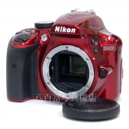 【中古】 ニコン D3400 ボディ レッド Nikon 中古カメラ 31426【カメラの八百富】【カメラ】【レンズ】