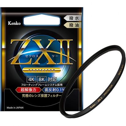 ケンコー ZX II(ゼクロス II) 82mm [プロテクター] Kenko【カメラの八百富】【レンズフィルター】