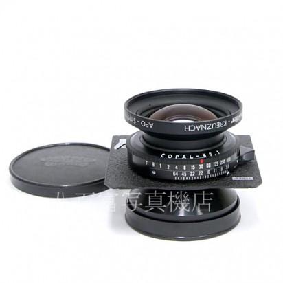 【中古】 シュナイダー APO SYMMAR 210mm F5.6 Schneider アポ ジンマー 中古レンズ 33931【カメラの八百富】【カメラ】【レンズ】