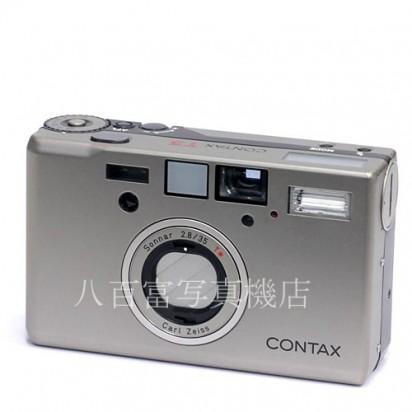 【中古】 コンタックス T3D チタンカラー CONTAX 中古カメラ 33721【カメラの八百富】【カメラ】【レンズ】