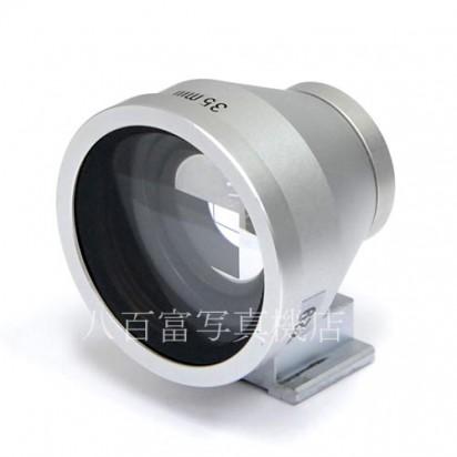 【中古】 アベノン 35mm シルバー View Finder AVENON ビューファインダー 中古アクセサリー 34229【カメラの八百富】【カメラ】【レンズ】