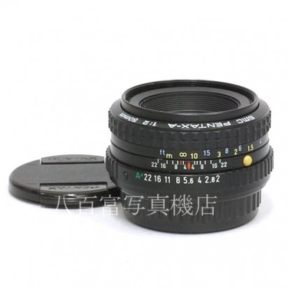 【中古】 SMC ペンタックス A 50mm F2 PENTAX 中古レンズ 34341【カメラの八百富】【カメラ】【レンズ】