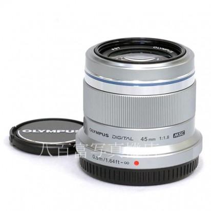 【中古】 オリンパス M.ZUIKO DIGITAL 45mm F1.8 シルバー マイクロフォーサーズ OLYMPUS ズイコー 中古レンズ 34391【カメラの八百富】【カメラ】【レンズ】