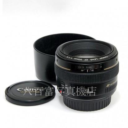 【中古】 キヤノン EF 50mm F1.4 USM Canon 中古レンズ 31690【カメラの八百富】【カメラ】【レンズ】