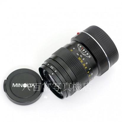 【中古】 ミノルタ M ROKKOR 90mm F4 CLE時代 ライカMマウント minolta ロッコール 34650【カメラの八百富】【カメラ】【レンズ】