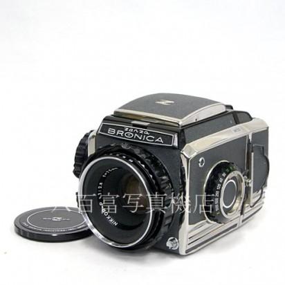 【中古】 ゼンザ ブロニカ S2 シルバー Nikkor 75mm F2.8 セット 後期 ZENZA BRONICA 中古カメラ 34723【カメラの八百富】【カメラ】【レンズ】