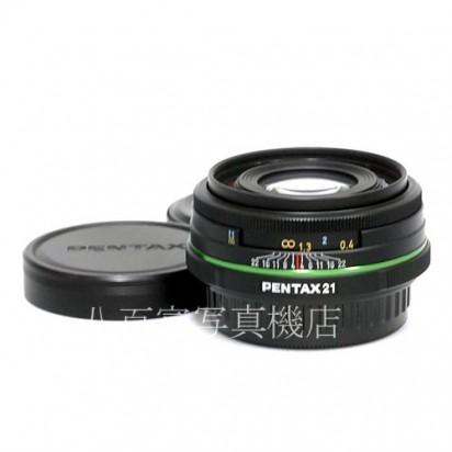 【中古】 SMC ペンタックス DA 21mm F3.2 AL Limited ブラック PENTAX 中古レンズ 34780【カメラの八百富】【カメラ】【レンズ】
