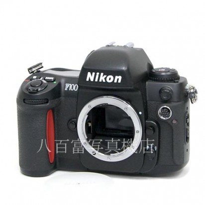 【中古】 ニコン F100 ボディ Nikon 中古カメラ 34877【カメラの八百富】【カメラ】【レンズ】
