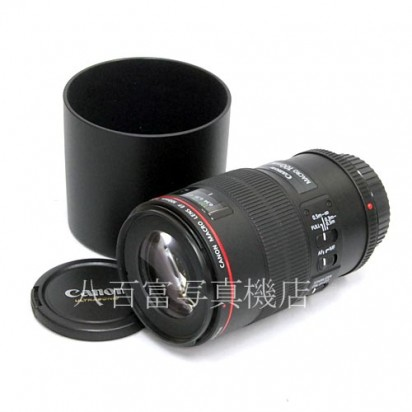 【中古】 キヤノン EF 100mm F2.8L MACRO IS USM Canon マクロ 中古レンズ34741【カメラの八百富】【カメラ】【レンズ】