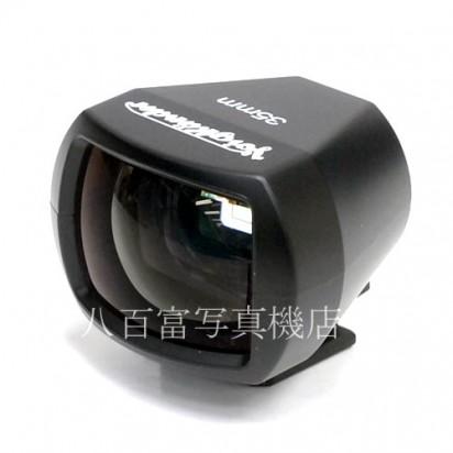 【中古】 フォクトレンダー 35mm View Finder voigtlander ビューファインダー 中古アクセサリー 35073【カメラの八百富】【カメラ】【レンズ】