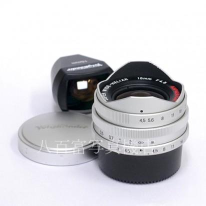 【中古】 フォクトレンダー SUPER WIDE HELIAR 15mm F4.5 シルバー ライカLマウント 中古レンズ 32988【カメラの八百富】【カメラ】【レンズ】