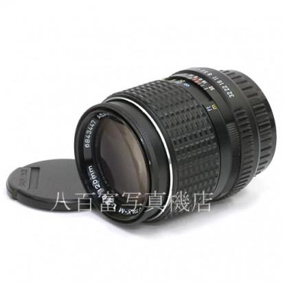 【中古】 SMCペンタックス M120mm F2.8 PENTAX 中古レンズ 35386【カメラの八百富】【カメラ】【レンズ】