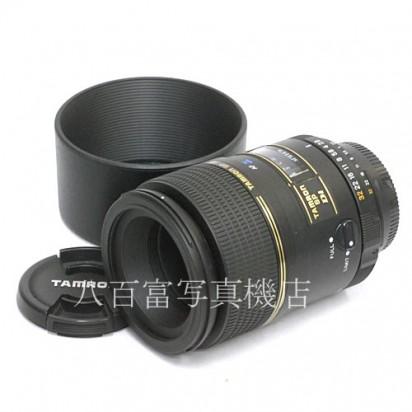 【中古】 タムロン SP AF MACRO 90mm F2.8 Di 272EN ニコンAF用 TAMRON マクロ 31496【カメラの八百富】【カメラ】【レンズ】