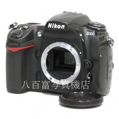 【中古】 ニコン D300 ボディ Nikon 中古カメラ 31177【カメラの八百富】【カメラ】【レンズ】