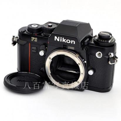 【中古】 ニコン F3 アイレベル ボディ Nikon 中古フィルカメラ 35290