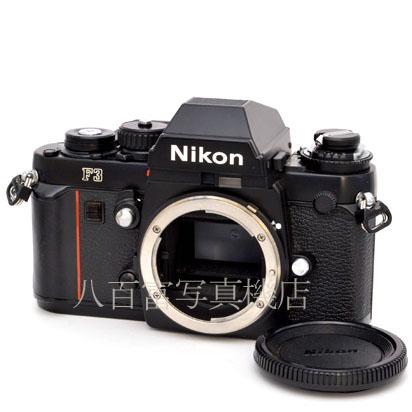 中古 ☆正規品新品未使用品 捧呈 ニコン F3 アイレベル ボディ 46292 中古フイルムカメラ Nikon