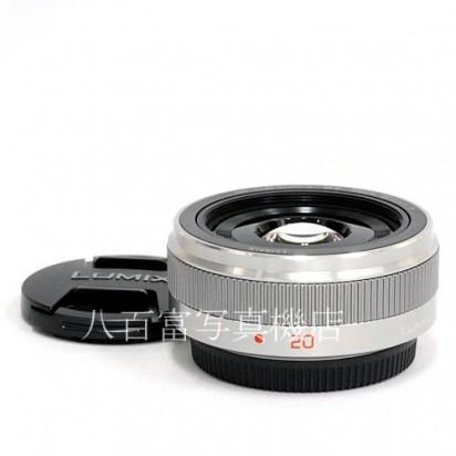【中古】 パナソニック LUMIX G 20mm F1.7 II ASPH シルバー Panasonic 中古交換レンズ 40132