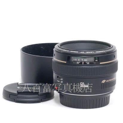 【中古】 キヤノン EF 50mm F1.4 USM Canon 中古交換レンズ 40535
