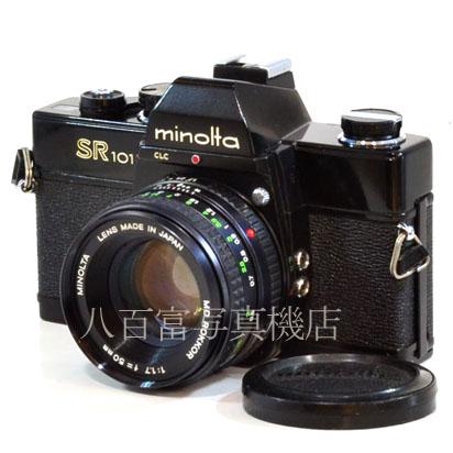 【中古】 ミノルタ SR101 ブラック 50mm F1.7 セット minolta 中古フイルムカメラ 38904