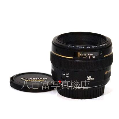 【中古】 キヤノン EF 50mm F1.4 USM Canon 中古交換レンズ 35390