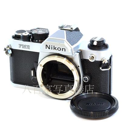 【中古】 ニコン New FM2 シルバー ボディ Nikon 中古フイルムカメラ 43099